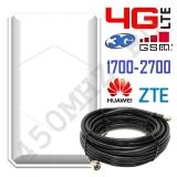 3G/4G LTE (1700-2700 МГц), 17-18 дБ